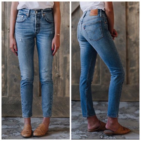 1f995140516 Levi's Jeans   Nwt Levi 501 Skinny Stretch 26 X 32   Poshmark